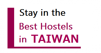 Best-hostels-TAIWAN