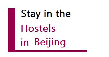Hostels-in-Beijing