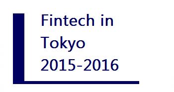 fintech-in-tokyo-2015-2016